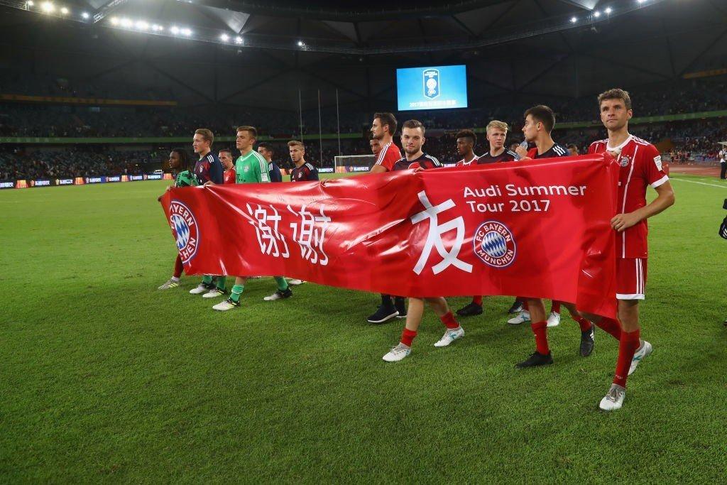 FC Bayern in China