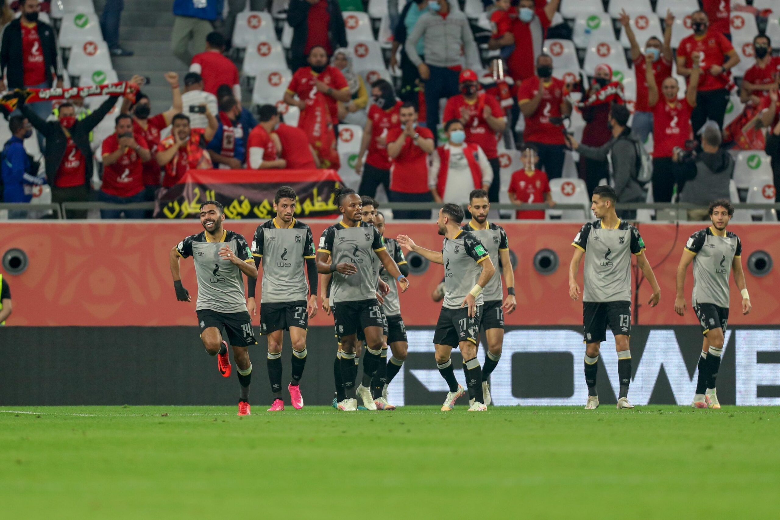 FIFA-Klub-WM: Al-Duhail vs Al Ahly